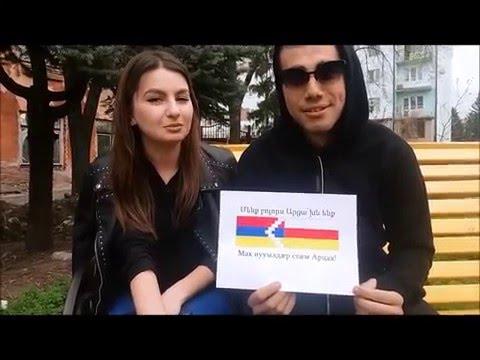 Осетины про Карабах! спасибо братский Осетия! (АРМЕНИЯ-ОСЕТИЯ)