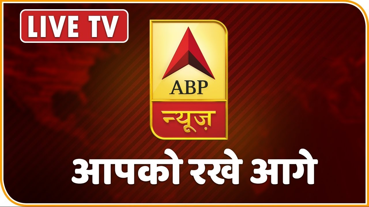 Image abp news live tv hindi today updates