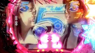 CR冬のソナタ2(HD版)☆バスリーチ直当たり