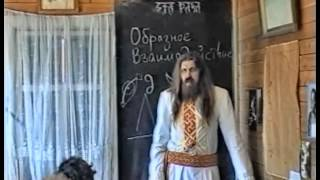 Юджизм - Наследие предков - Образное Взаимодействие (Урок 19)