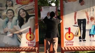 Место встречи / кыргыз кино