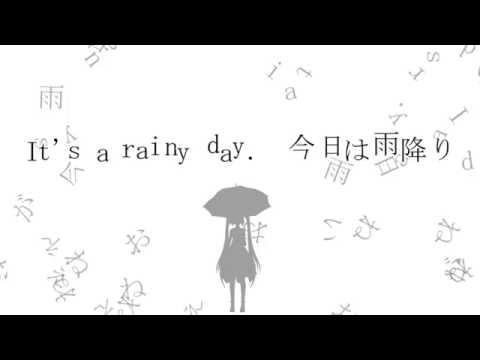 初音ミク『レイニーデイ』Rio T.【 VOCALOID 新曲紹介】