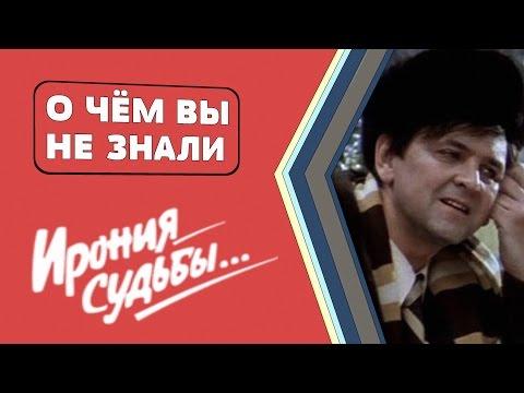 КВН Пятигорск   Ирония судьбы или с легким паром