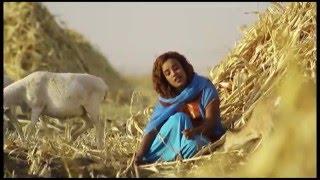 Trhas Tareke (Kobeley) & Ali Danto - SOT/ሶት New Ethiopian Music 2016 (Official Video)