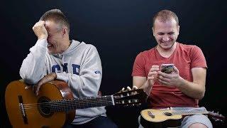 Ответы на вопросы #1 Гитара Онлайн