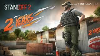 Standoff 2 #2. Играем с другом (угараем и бомбим)