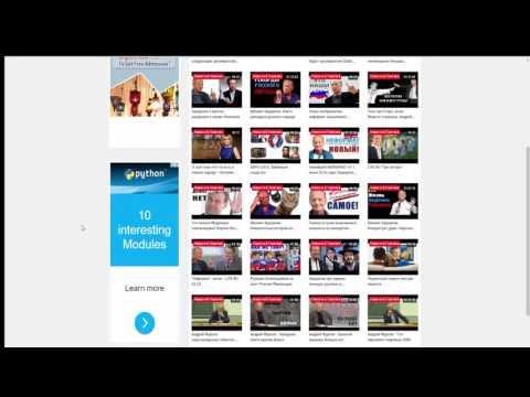 YouTube CMS - автонаполняемый сайт из YouTube