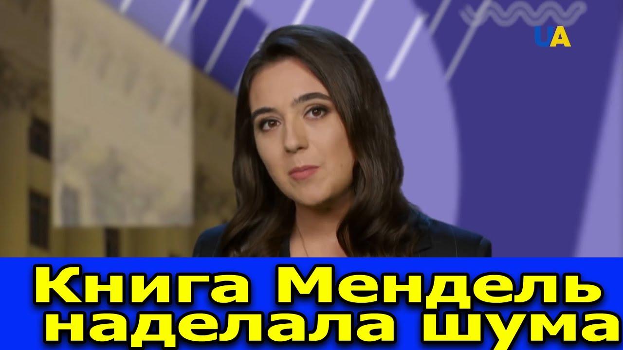 Характеристики на всех: много странностей и все о работе в самом центре правительства Украины