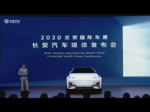 CHANGAN AUTO  press conference at 2020 Beijing Motor Show, CHANGAN Vision-V launch event [playback]