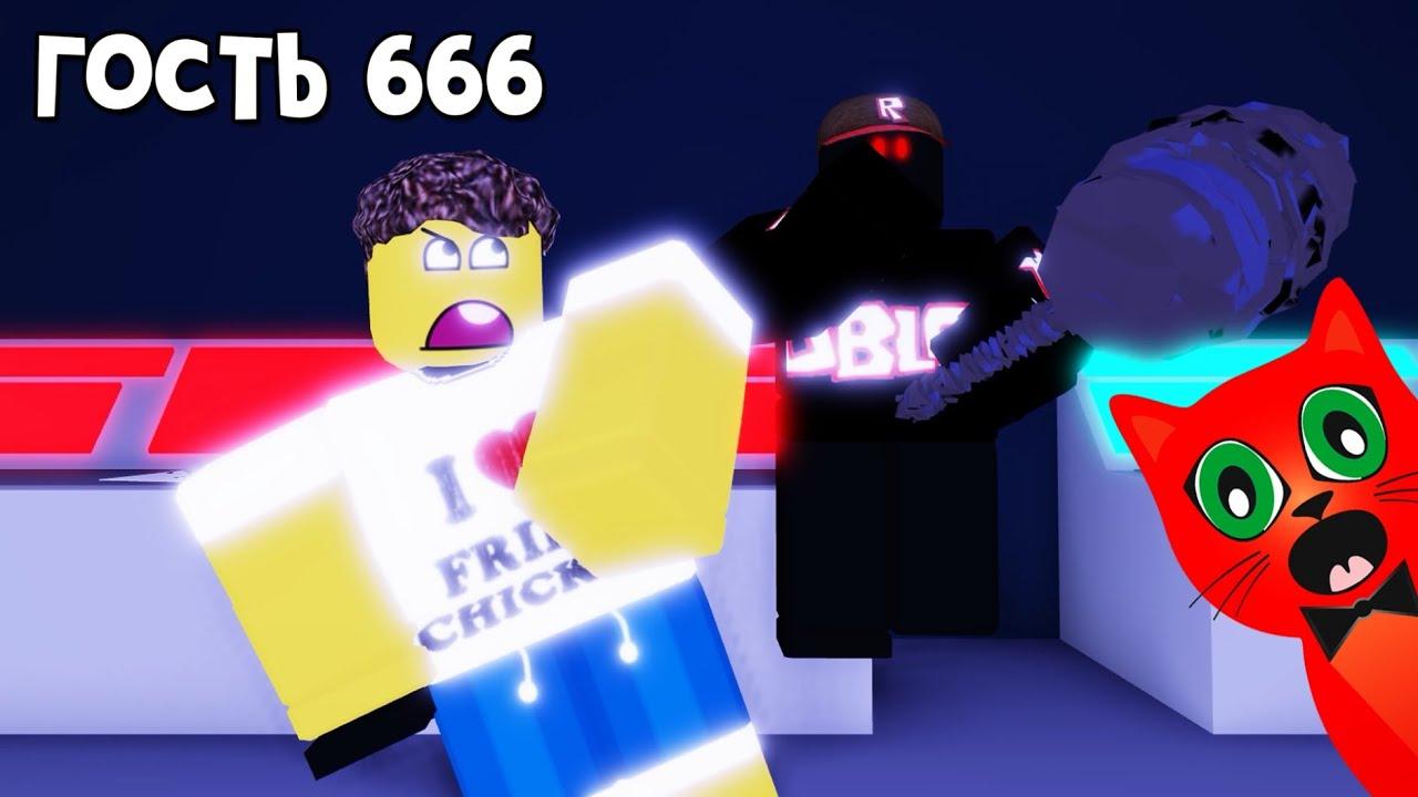 ГОСТЬ 666 расправляется с БИЛДЕРМЕНОМ в игре ГОСТИ роблокс | Guesty roblox | Глава 4. Аквариум