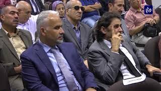 مذكرة تعاون وتنسيق بين منتدى الفكر العربي والمعهد الدولي لعلوم الإنسان - (23-8-2017)