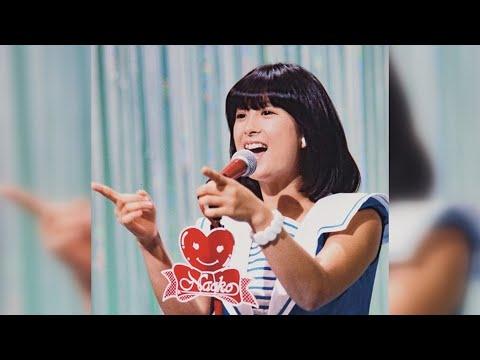 河合奈保子 スマイル・フォー・ミー(歌唱は4:02から)昭和56年6月1日 小川宏ショー
