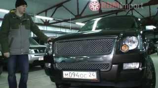 Ford Explorer 2007 год 4 л. 4WD бензин от РДМ-Импорт(видео обзор свежепригнанного под заказ из другого города России (красноярск) автомобиля Форд Эксплорер..., 2014-11-21T06:43:32.000Z)