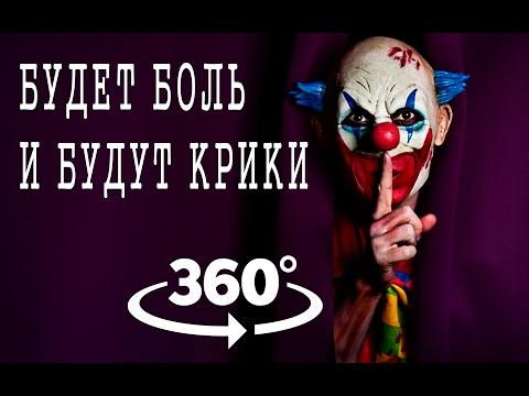 Видео 360 градусов смотреть онлайн бесплатно на ютубе