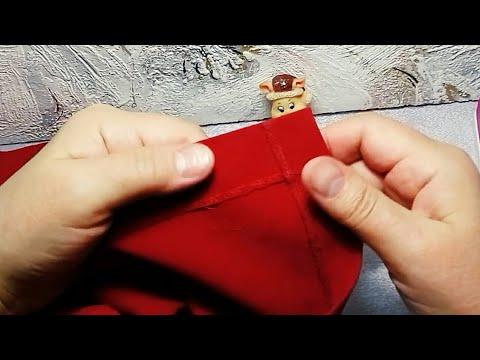 Как подшить брюки, юбку руками потайным швом.How to hem a skirt, trousers manually by a secret sea.
