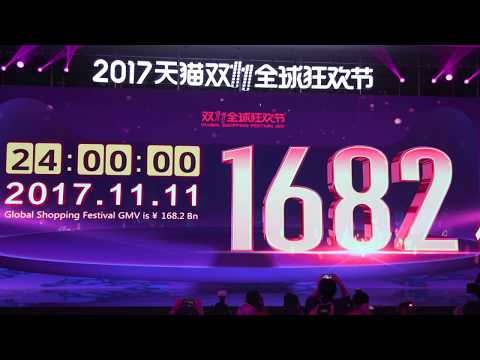 Alibaba Single's Day 2017 - The last minutes (25 billion)
