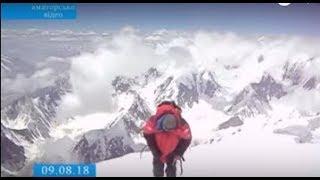 видео Підкорити висоту