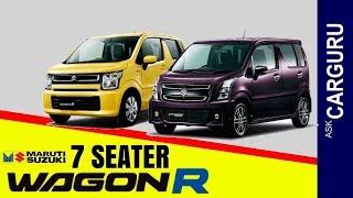 Maruti Wagon R 7 Seater, Suzuki WagonR, कब आ रही है? CARGURU ने सब बताया , Engine, Interior, average