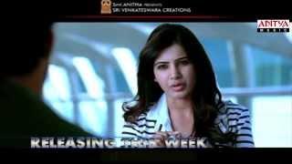 Ramayya Vasthavayya Jr.Ntr Dialogue Trailer