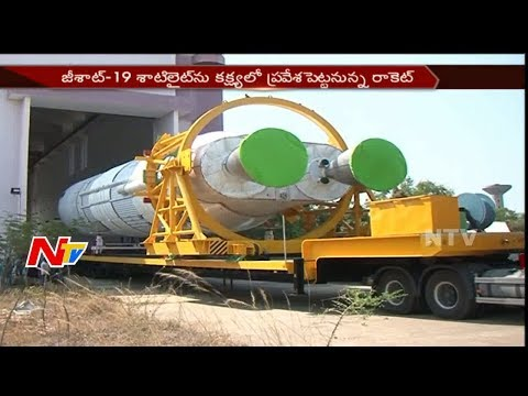 ISRO to launch GSLV Mk-III D1 Rocket || Live Updates From Sriharikota || NTV