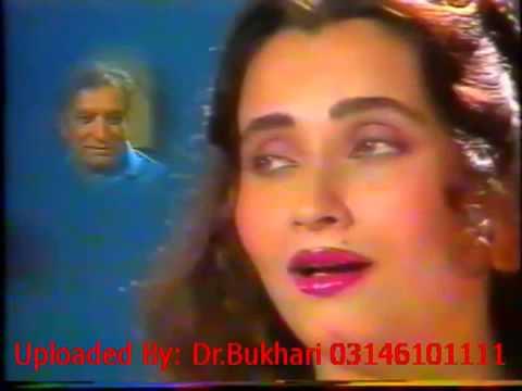 Ahmed Faraz Zindagee YooN thee Salma Agha Pakistan Television