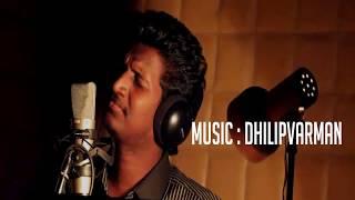 Anbe Meendum Vaarayo ..... Lyrical Video