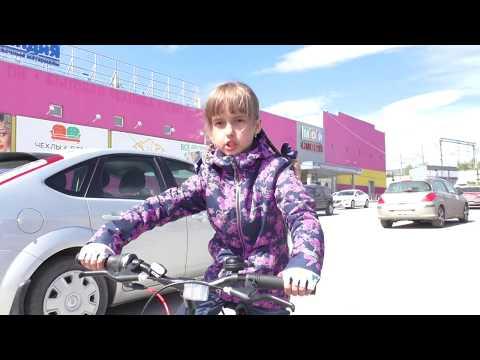 Едем покупать велосипед!