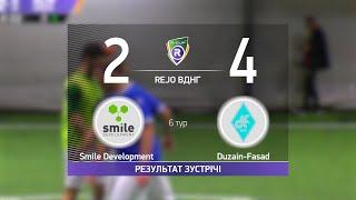 Обзор матча Smile Development 2 4 Duzain Fasad Турнир по мини футболу в городе Киев