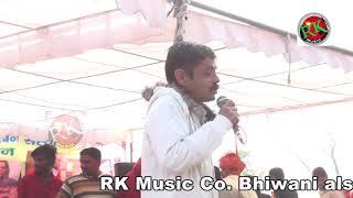 पवन दहिया के चुटकुले#हुमायुपुर रागनी कंम्पिटीशन# RK Music Co Bhiwani#पवन सांजरवासिया 9315624265