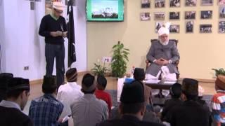 Gulshan-e-Waqfe Nau (Khuddam) Class, Spain: 3rd March 2013 (Urdu)