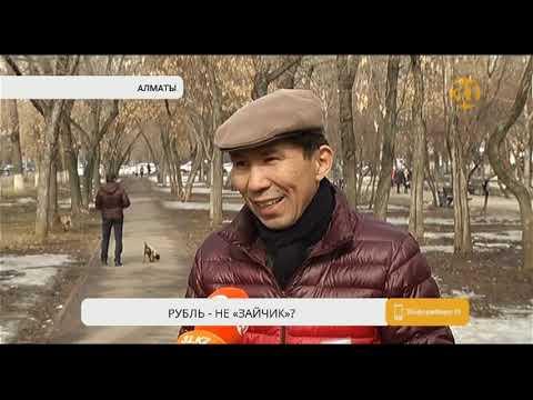Единая валюта стран ЕАЭС: выгодно ли это Казахстану?