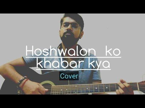 Hoshwalon Ko Khabar Kya | Sarfarosh | Jagjit Singh | Cover by Amit Singh