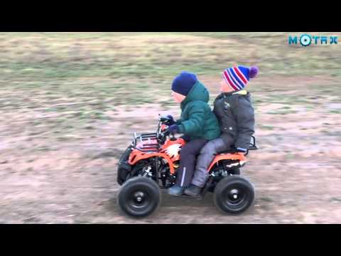 Детский бензиновый квадроцикл