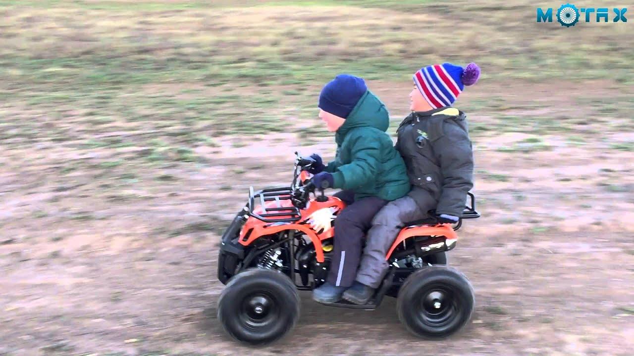 Квадроцикл M54-G8 2017 года бензиновый для детей и взрослых - YouTube