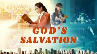"Church Life Movie ""God's Salvation"""