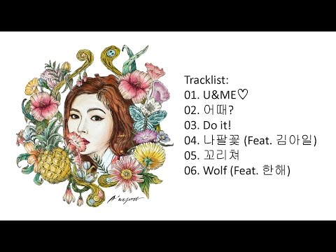 [Full Album] HyunA (현아) A'wesome 5th Mini Album