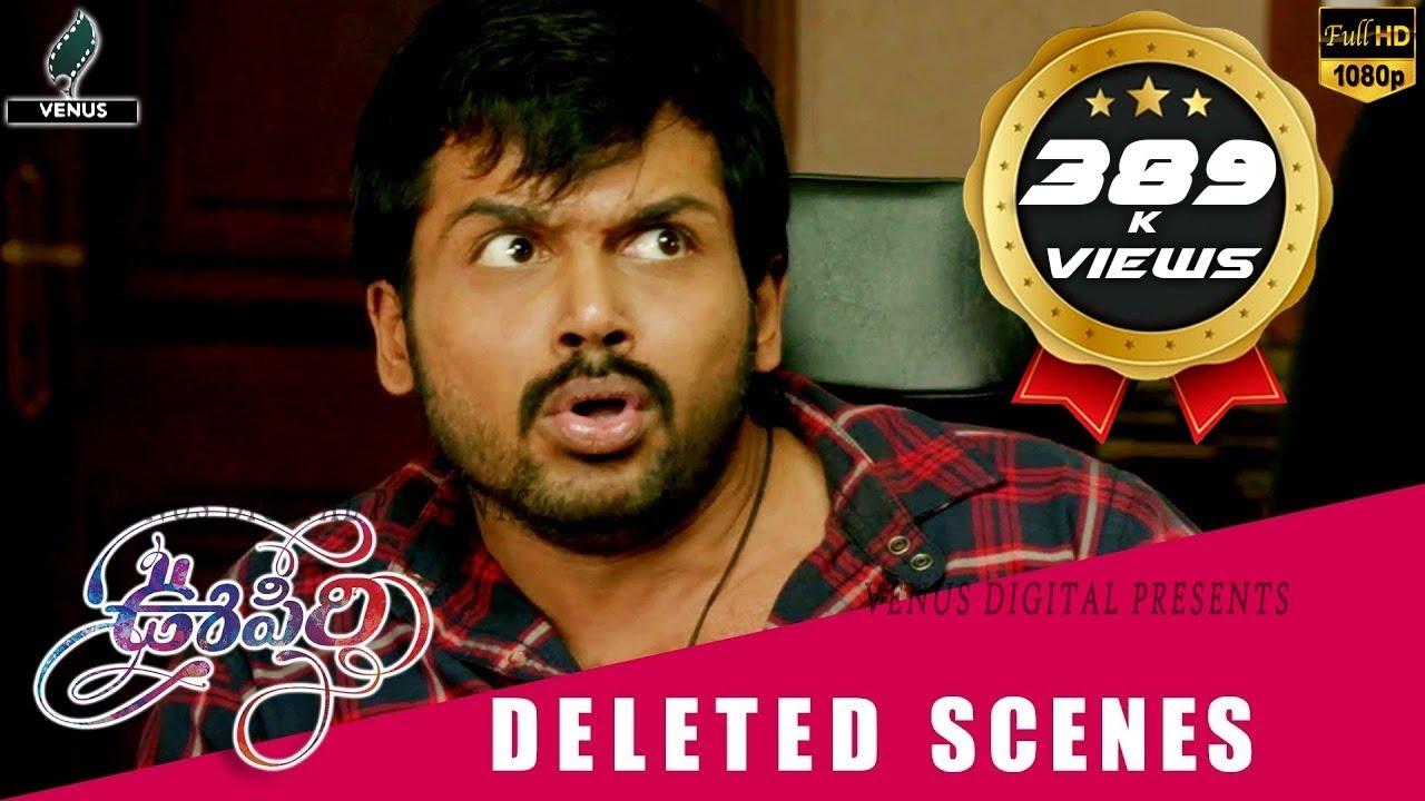 Download Oopiri Movie Deleted Comedy Scenes Back to Back || Nagarjuna || Tamanna || Karthi|Venus Filmnagar |