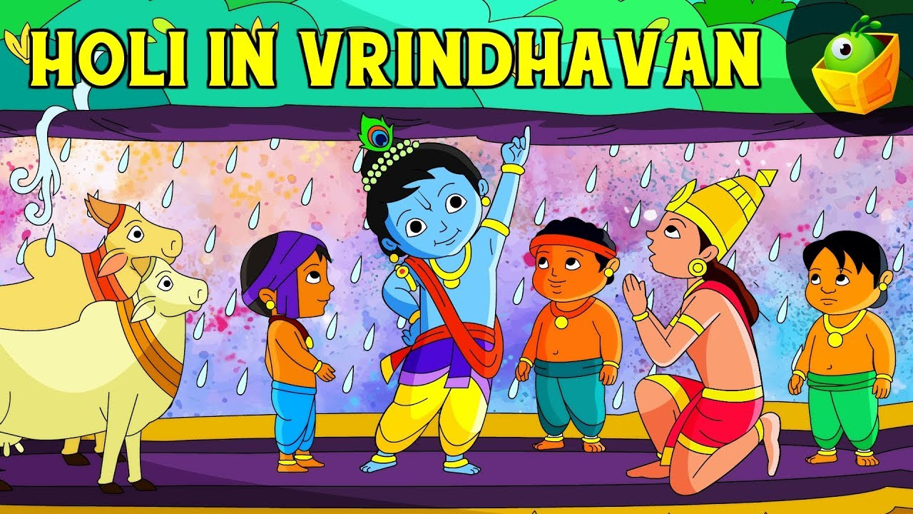 वृंदावन में होली [Holi in Vrindhavan] | Krishna And Govardhan - Sri Krishna  In Hindi- Magicbox Hindi