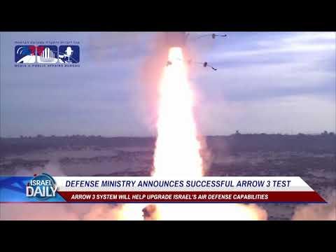 Defense Ministry Announces Successful Arrow 3 Test - Feb. 19, 2018