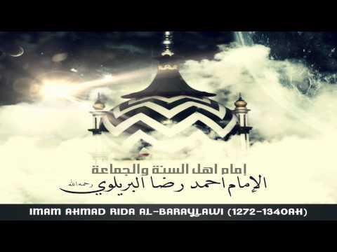Baje Ga Hashar Thak Danka Imam Ahmed Raza Khan Ka - Hafiz Ghulam Mustafa Qadri