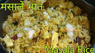 masale bhat in cooker