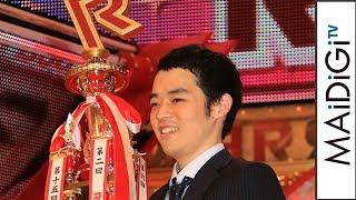 R-1王者・濱田祐太郎、共演したいのは「声の可愛い女性タレント」 「R-1ぐらんぷり2018」優勝会見2