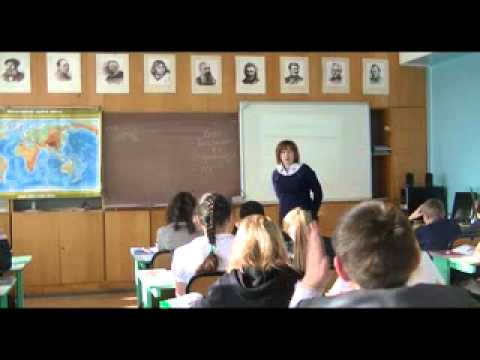 Презентации по географии для 7 класса