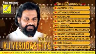 K J YESUDAS HITS VOL - 1 || JUKEBOX || 90's BEST TAMIL FILM SONGS || VIJAY MUSICALS
