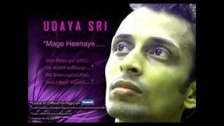 UDAYA SRI - Mage Heenaye (මගෙ හීනයෙ)