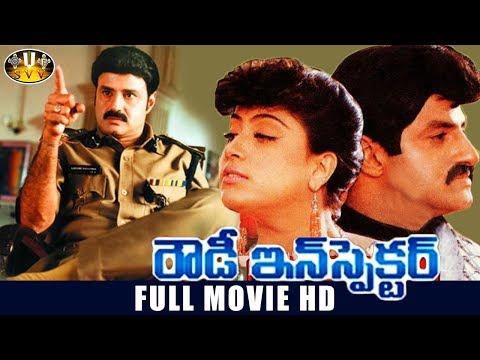 Rowdy Inspector Telugu Full Length Movie - Balakrishna, Vijayashanthi, B.Gopal, Trivikrama Rao - SVV