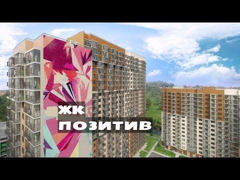 новостройки москвы рядом со строящимся