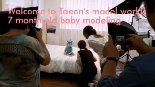 Мой ребенок-модель в Корее. Профессиональные съемки рекламы в студии.(, 2016-06-25T08:01:44.000Z)
