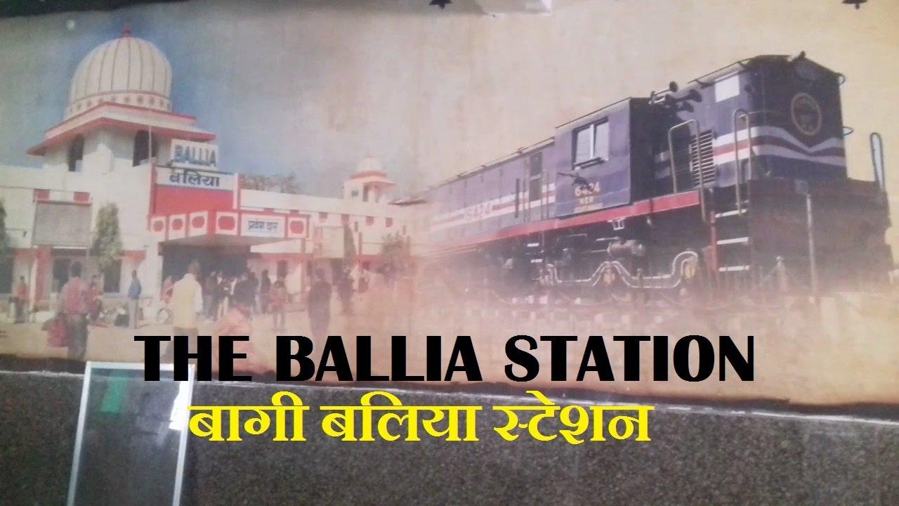 ballia railway station ka
