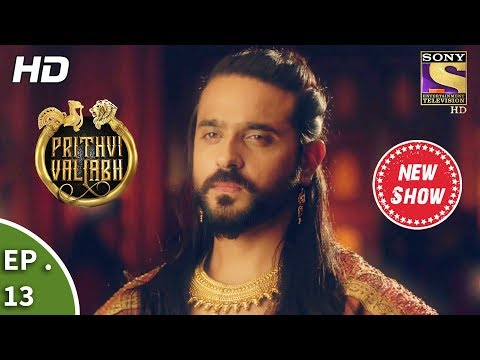 Prithvi Vallabh - Webisode - Ep 13 - 3rd March, 2018